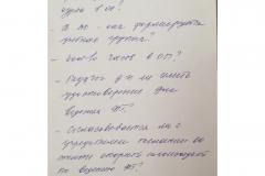 instasize_201216115818