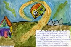 Lipich-Katya-NOSH-14