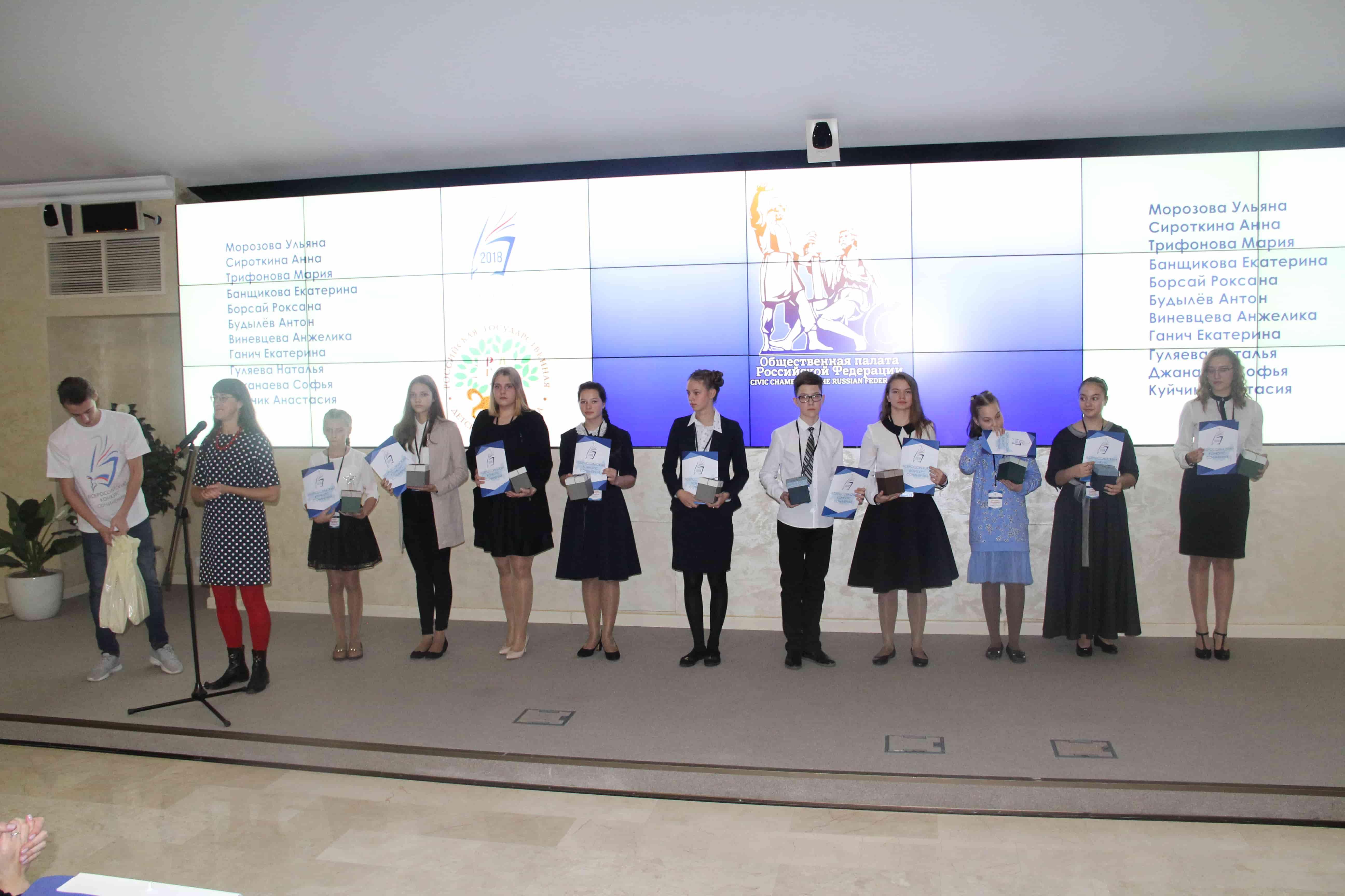 Sredi-finalistov-Banshhikova-Ekaterina