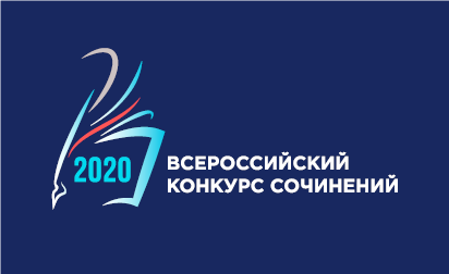 Банщикова Екатерина, победитель федерального этапа конкурса ВКС 2018
